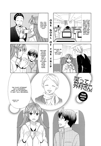 Waratte! Sotomura-san v05c76