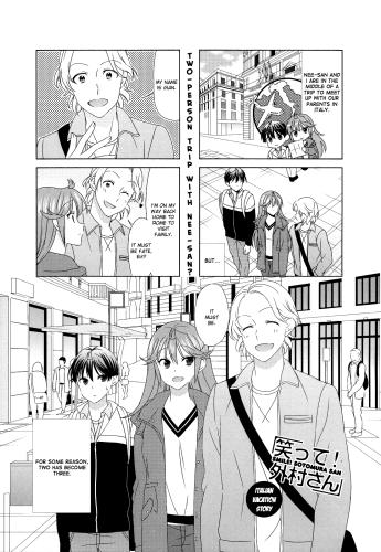 Waratte! Sotomura-san v05c77